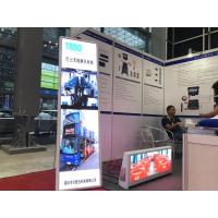 Buy cheap Shopping mall shop window promotional product indoor advertising P2.5 display from wholesalers