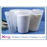 China 100% Poly Core Spun Polyester Sewing Thread / Knitting Yarn High Tenacity and High Strength wholesale