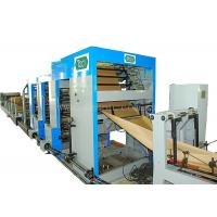 Quality Automatic High Speed Paper Bag Making Machine  Make Karft Paper Bag for sale
