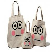 China image non woven bag non woven promotional bag foldable tote bag with snap closure wholesale
