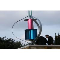 China House Small Rooftop Maglev Wind Power Generator 3KW with Aluminum Alloy Blades on sale