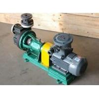 China horizontal single stage centrifugal thermal oil pump asphalt heating hot oil pump on sale
