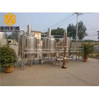 China Stainless Steel Brewhouse Equipment , 20HL Steam Heated Beer Fermentation Equipment wholesale