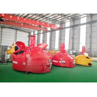 China High Efficiency Planetary Concrete Mixer Quick Mixing 3000L Input Capacity Orange Color wholesale