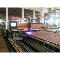 China 50mm CNC plasma cutting machine for sale on sale