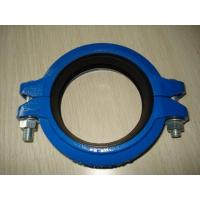 Buy cheap Pipe Fitting-grooved Coupling from wholesalers