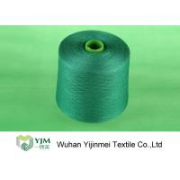 China Dyed Polyester Yarn Semi Finished Yarn Material For Manufacturing Sewing Thread wholesale