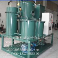 China RZL-30 Used Lubricant Oil Purifier wholesale
