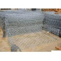 Quality Gulafan Coated Wire Mesh Gabion Cage 2*1*0.5m Used In River Protection for sale