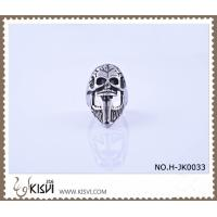 China Hot Selling 316l Stainless Steel Death's - Head Ring #10 / #8 H-JK0033 wholesale