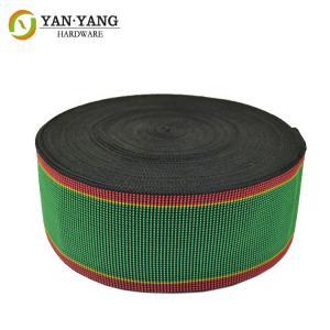 China Furniture accessories sofa webbing pp stripe elastic webbing for furniture sofa wholesale