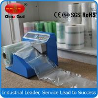 air cushion packaging machine
