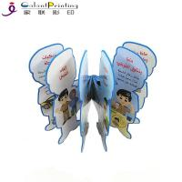 China First Reading Cartoon Children'S Board Book Printing / Die Cutting Printing Services wholesale