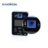 China RS232 RS485 POS Wireless Payment Terminal RD300 32 Bit ARM 120MHz Bus NFC Card Reader wholesale
