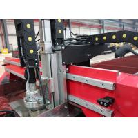China Metal Plate Processing CNC Plasma Cutting Machine Automatic Plasma Cutter on sale