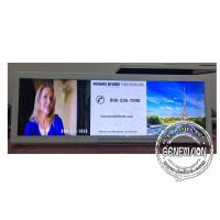 China 19.2 Inch Ultra Wide Android Stretched Display Screen For Bus / Metro / Train Advertising wholesale