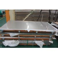 China 304/2B, 430/2B, 430/BA, 0.3mm-6.0mm, Food Grade Stainless Steel Sheet, for spoon, folk, kitchenware wholesale