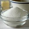 China (R)-2-Amino-3 -mercaptopropionic Acid Food Grade Amino Acids L-Cysteine C3H7NO2S wholesale