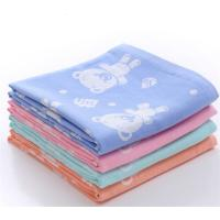 China cotton baby towel,soft feeling on sale