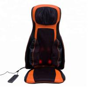 China 3D Heated Heated Massaging Seat Cushion Vibration Buttock Massage With Adaptor wholesale