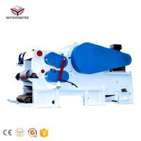 China Rotexmaster Manufacturer Price Large Heavy Duty Drum Wood Chipper Machine wholesale