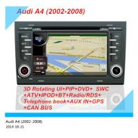 China Android car radio for Audi A4/Car dvd for audi A4 with gps Applied for:Audi A4 (2002-2008) wholesale