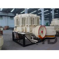 China Small Cone Crusher Machine Hydraulic AC Motor Chamber Cleaning Systems wholesale