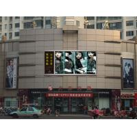 China High Brightness Round 10mm Outdoor Full Color Led Display High Contrast Waterproof wholesale
