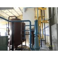 China High Purity Industrial Oxygen Plant / Liquid Oxygen Gas Plant For Hospital wholesale