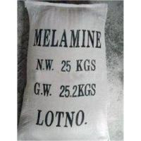 China Melamine ( An Important Nitrogen Heterocycle Organic Chemical Material) wholesale