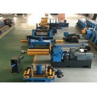 China 4mmx1250mm HR or CR Auto Steel Slitting Machine , Steel Thickness 0.5 - 4.0mm wholesale