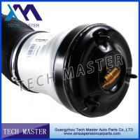China Cheap Price Air Suspension Shock For Land Rover Audi 14 Months Warranty wholesale