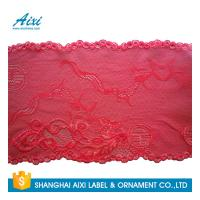 Buy cheap Stretch Lace Nylon Embroidery Lace Fabric Spandex Lycra Lace Fabric from wholesalers