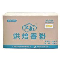 Buy cheap Milk Flavor Baking Powder Ingredient ISO With Cyclodextrin from wholesalers