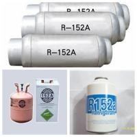 China Pure HFC-152a refrigerant gas good price manufacture supply wholesale