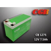 China 12V 7.5Ah Rechargeable Lead Acid Battery Emergency Light Recycle Lead Acid Batteries wholesale