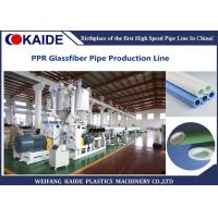 China 75-125mm PPR Pipe Production line / 3 Layer PPR Glassfiber Pipe Making Machine wholesale