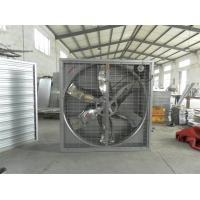 China JL-1000/900/1100/1380  odor and fume control  exhaust  fan wholesale