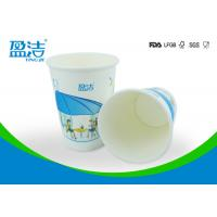 China 400ml Disposable Cold Drink Paper Cups OEM / ODM For Offices And Restaurants wholesale