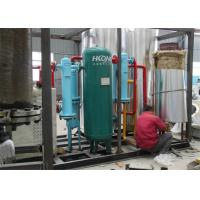 China Skid Mounted Cryogenic Air Separation Unit , High Purity Liquid Oxygen Plant wholesale