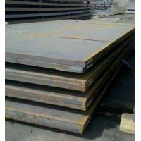 China Corrosion-resistant Steel Plate on sale