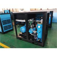 China Low Noise Two Stage Screw Compressor With Proven Sullair Air End on sale
