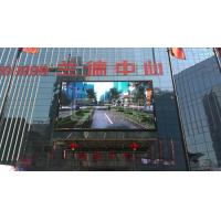 China High Resolution P10 Led Display Full color SMD LED Screen Light Weight wholesale