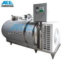 China 1000liter Sanitary Milk Cooling Tank Vertical Cooling Tank (ACE-ZNLG-I8) wholesale