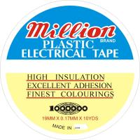 China Million High Adhesive Quality PVC Electrical Insulation Tape 0.13mm×19mm×10yds wholesale
