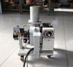 China Face Upward KVU 03 Oil Drip Burner , Drip Feed Oil Burner Low Consumption wholesale