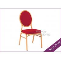 China Rocking Chair for Banquet Dining Restaurant hall (YA-10) wholesale