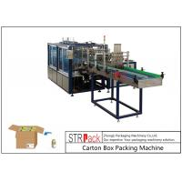 China Liquid Filling Line Carton Packing Machine For 250ML-2L Round Bottle Carton Packaging wholesale