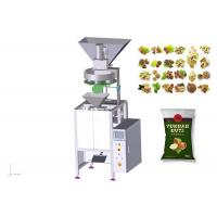 China Automatic Volumetric Packing Machine With Heat Sealing Bag Computer Control on sale