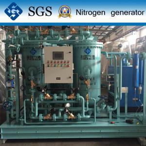 China CE Verified PN-NP-C High Purity Nitrogen Generator 95%-99.9995% wholesale